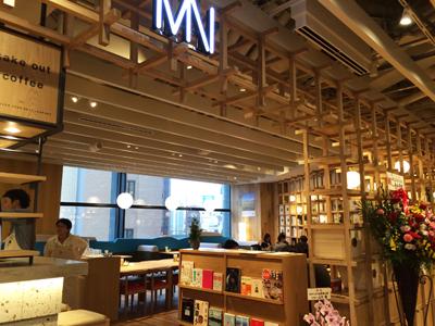 Café M/N